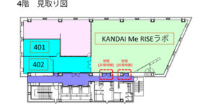 関西大学梅田キャンパス ・レンタルスペース (4F多目的室)