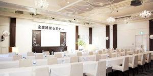 ホテル メルパルク大阪  会議室・イベントホール ・レンタルスペース (ラマージュ)