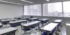 堺市産業振興センター ・レンタルスペース (セミナー室1)