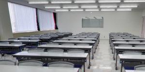 堺市産業振興センター ・レンタルスペース (セミナー室5)